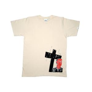 cream Tshirt flat