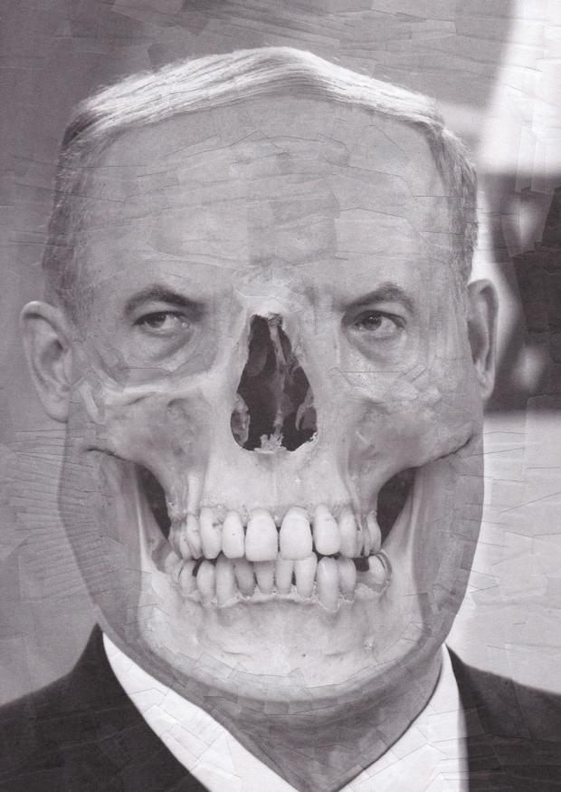 Lola Dupre, Benjamin Netanyahu